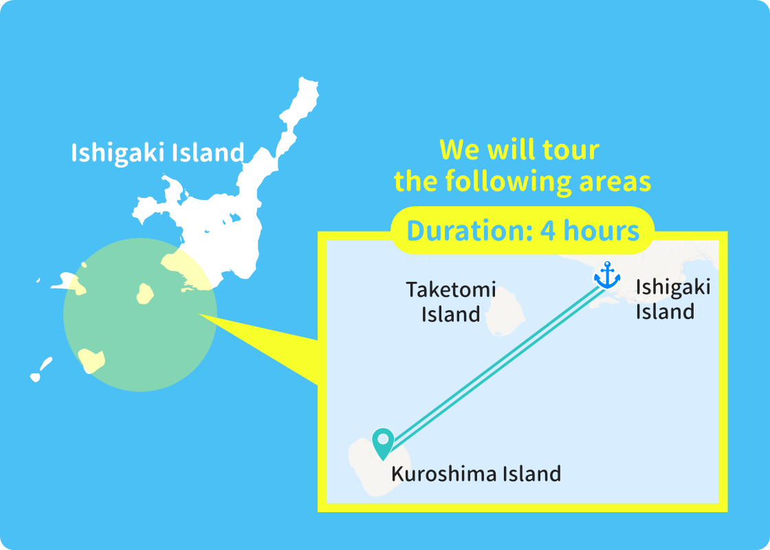 We will tour the following areas Duration: about 4 hours