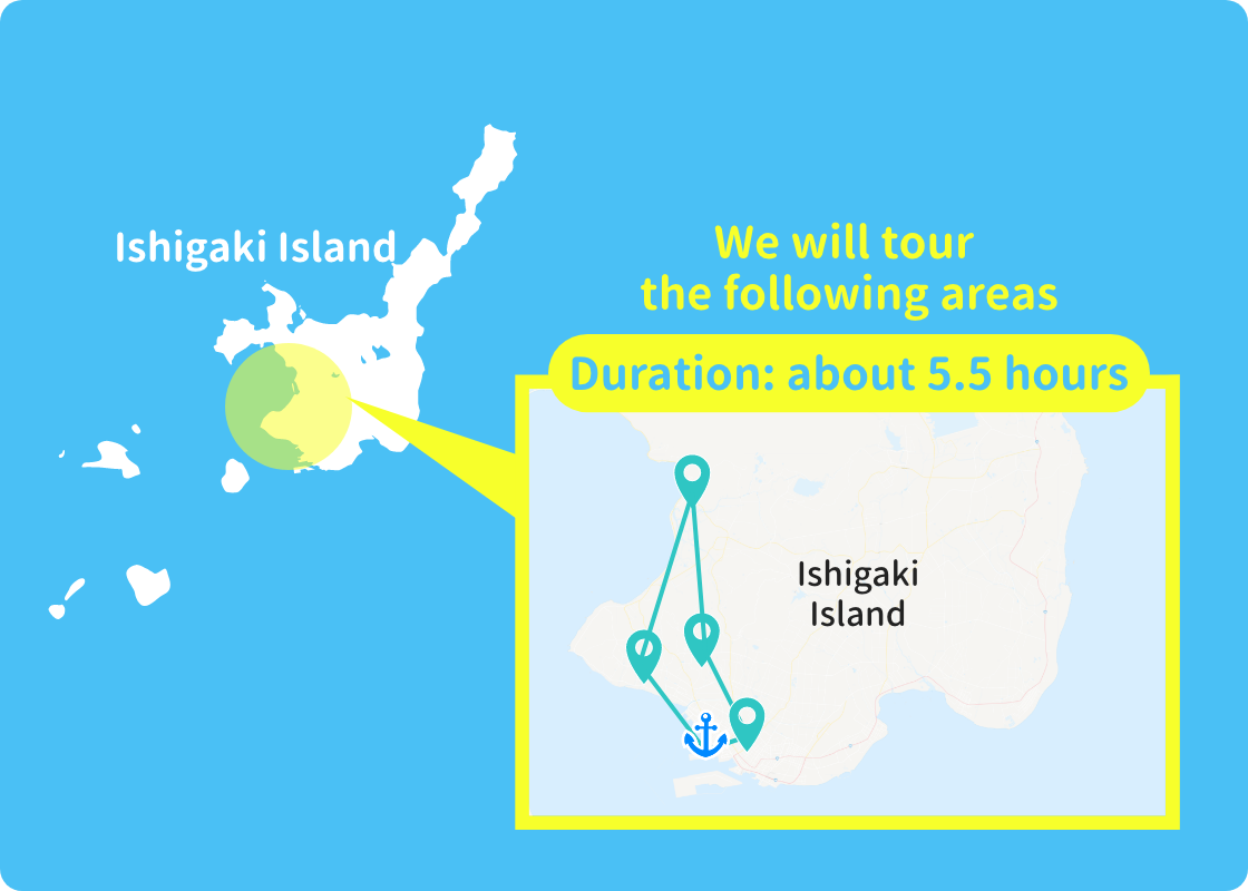 We will tour the following areas Duration: about 5.5 hours