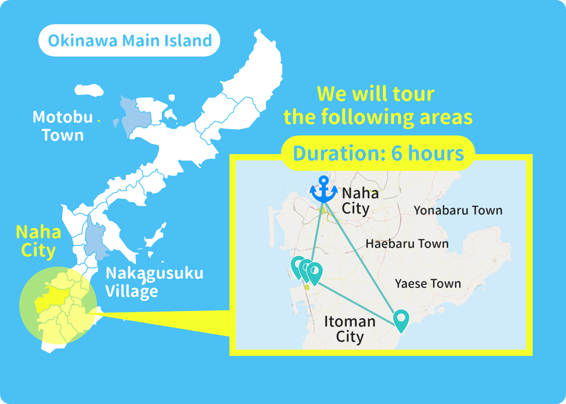 We will tour the following areas Duration: 6 hours