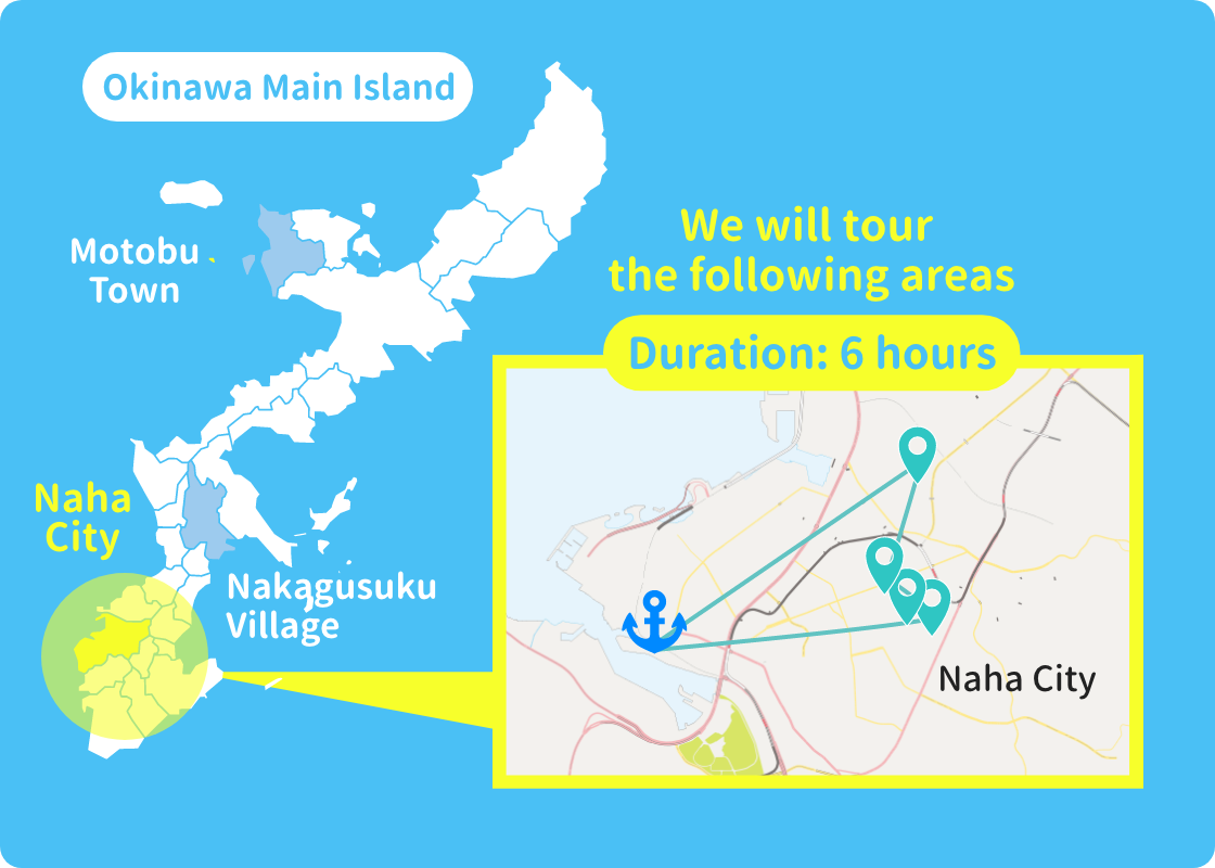 We will tour the following areas Duration: about 6 hours