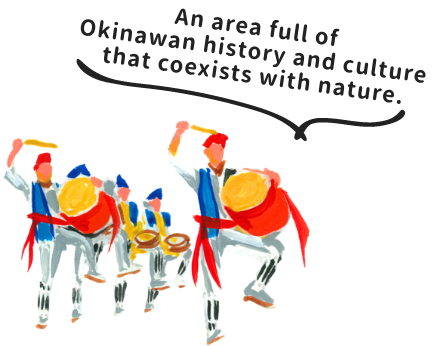 An area full of Okinawan history and culture that coexists with nature.