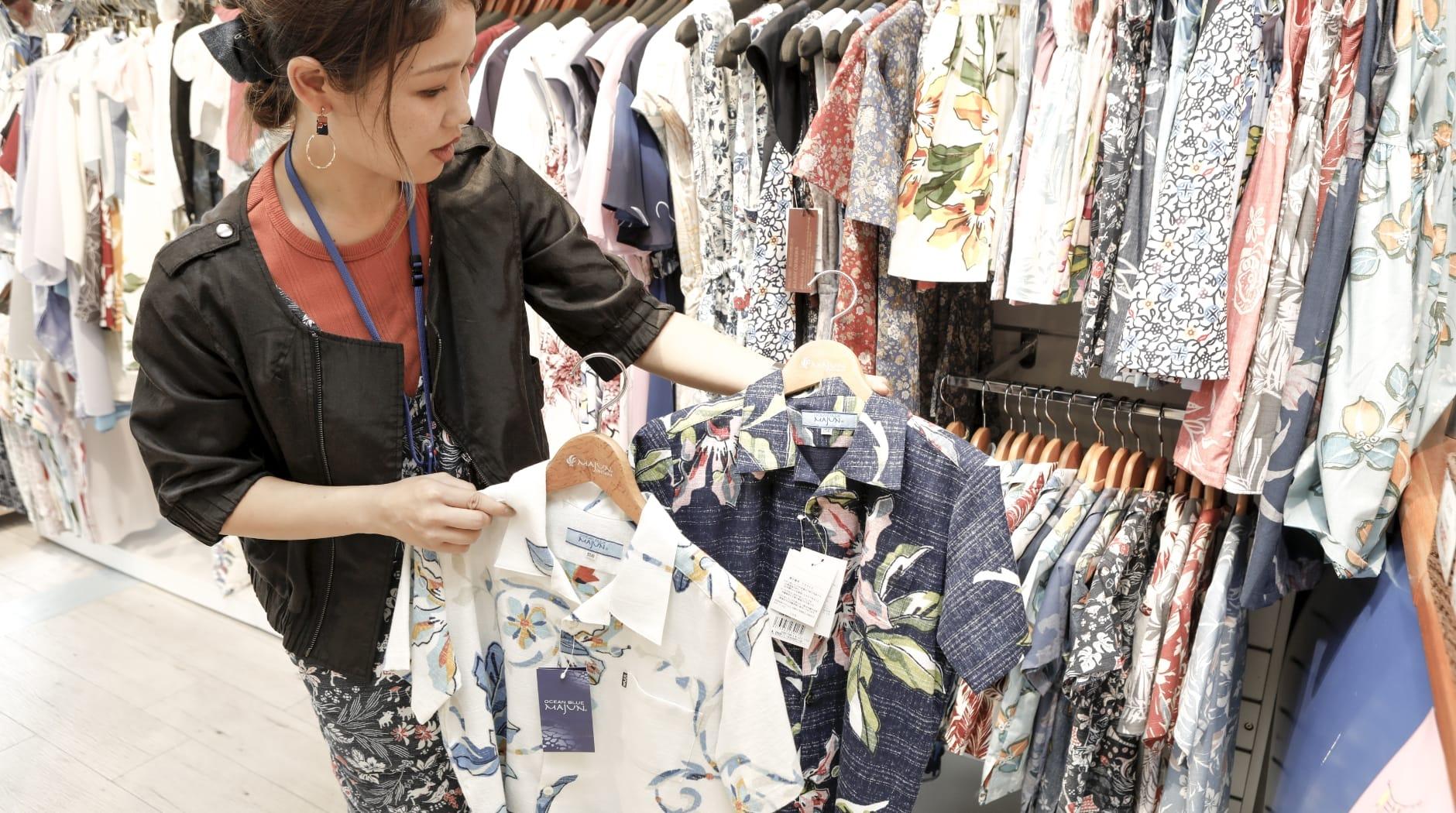 MAJUN OKINAWA Itoman Store