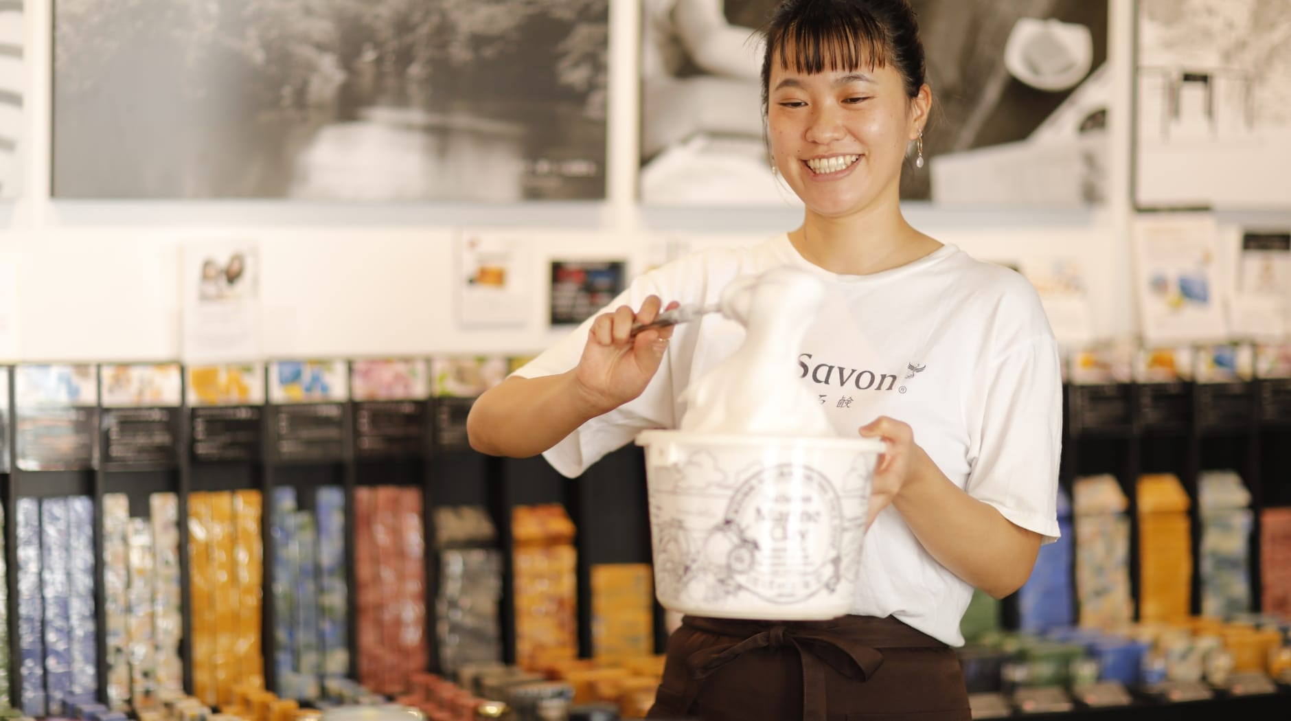 SuiSavon 首里石鹸 当蔵本店